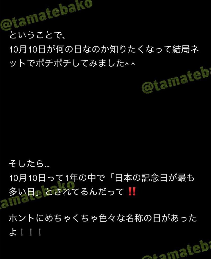f:id:kotaoshigoto:20190516122645j:image