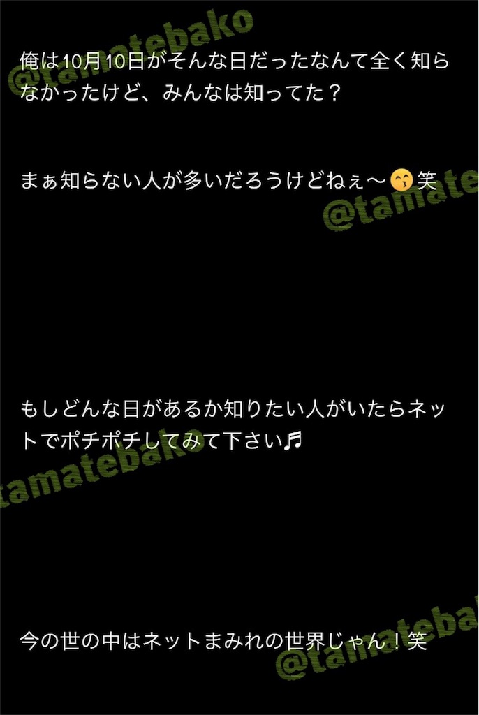 f:id:kotaoshigoto:20190516122657j:image