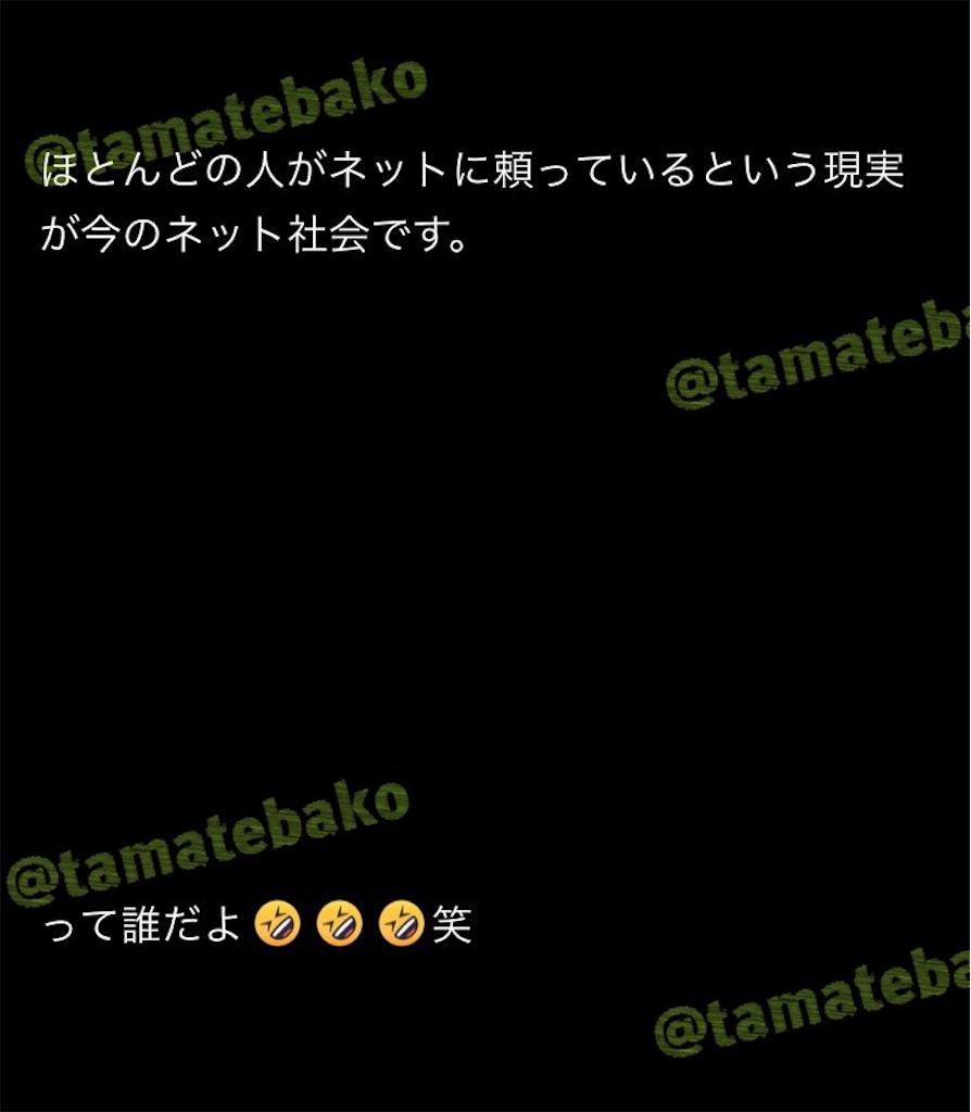 f:id:kotaoshigoto:20190516122715j:image