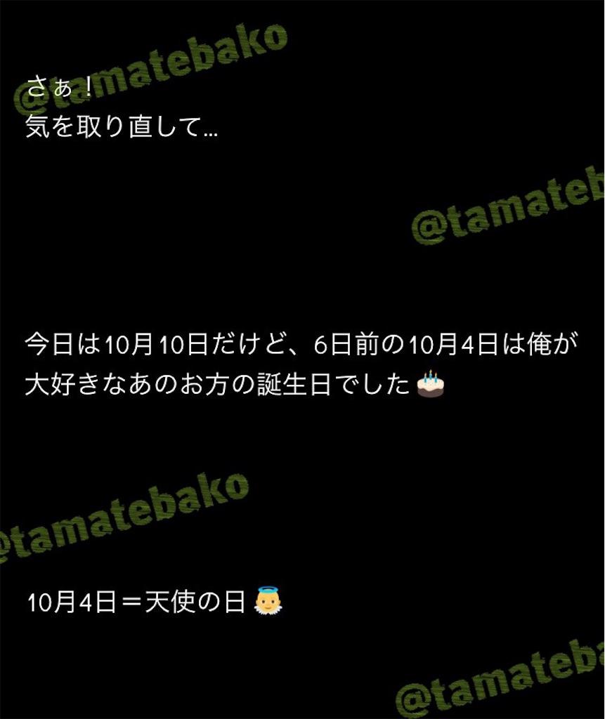 f:id:kotaoshigoto:20190516122726j:image