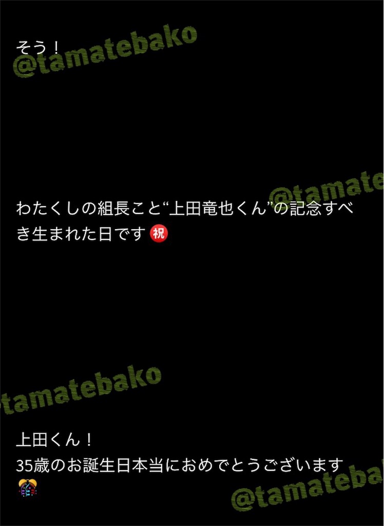 f:id:kotaoshigoto:20190516122741j:image
