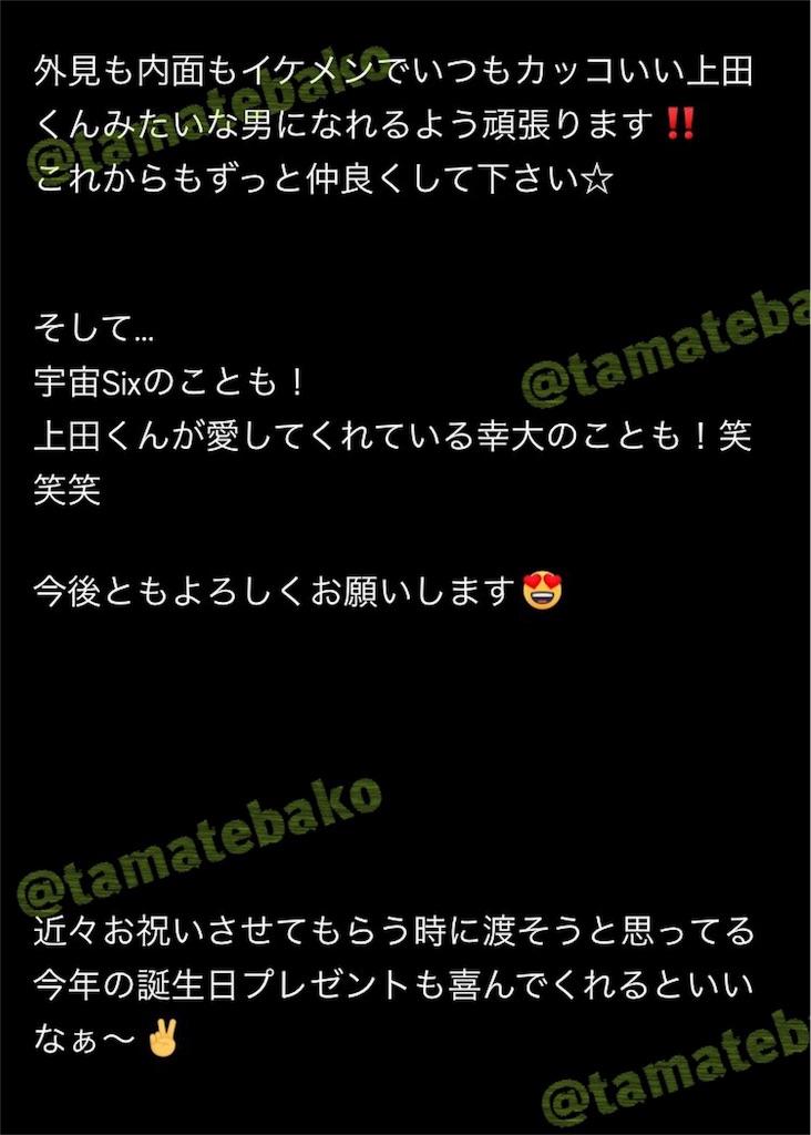 f:id:kotaoshigoto:20190516122756j:image