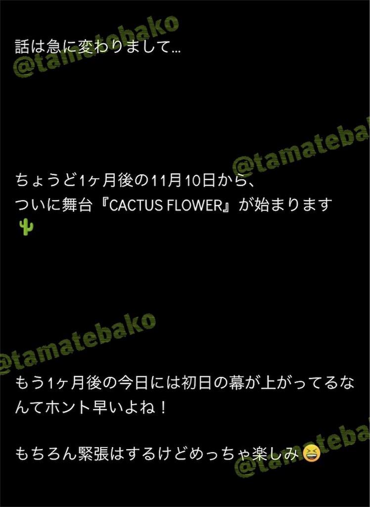f:id:kotaoshigoto:20190516122808j:image