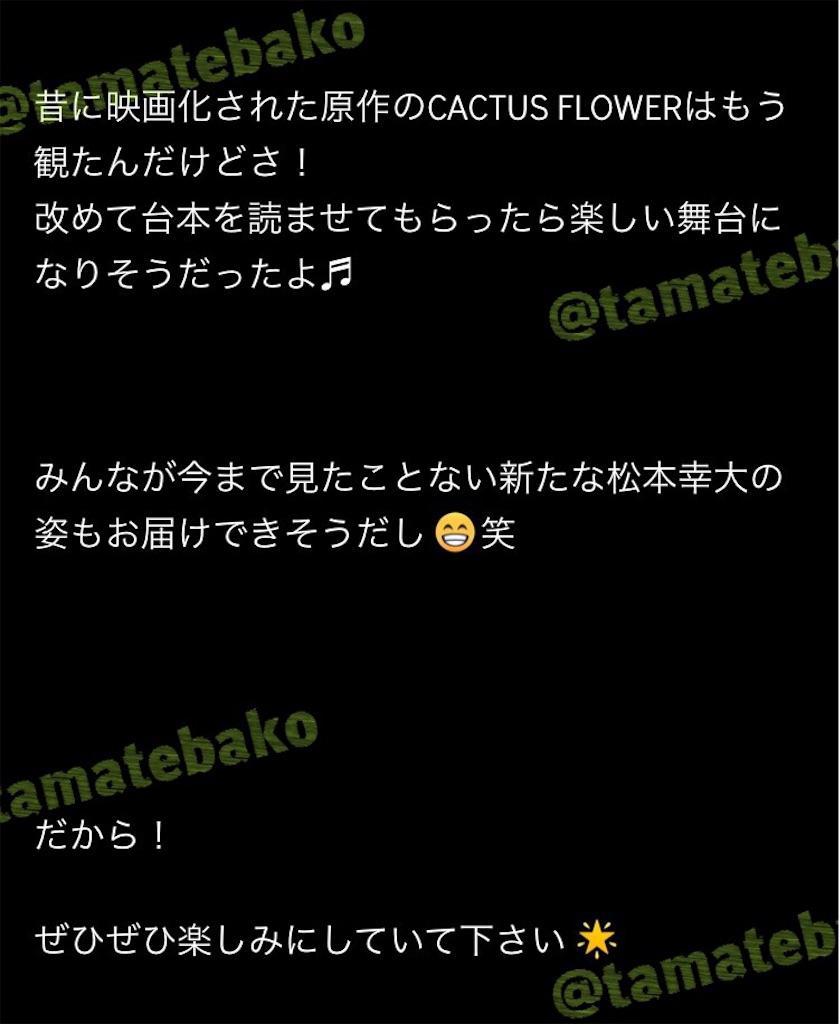 f:id:kotaoshigoto:20190516122827j:image