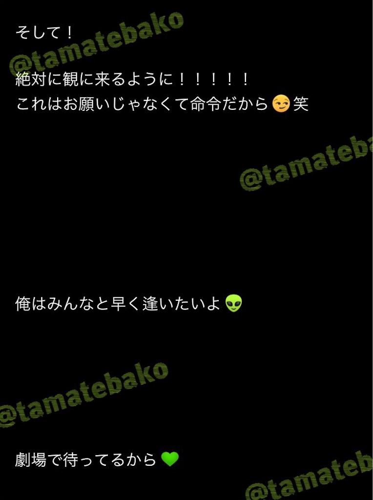 f:id:kotaoshigoto:20190516122836j:image