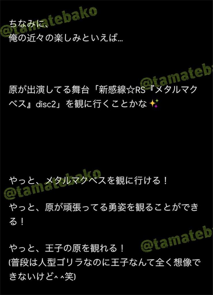 f:id:kotaoshigoto:20190516122853j:image