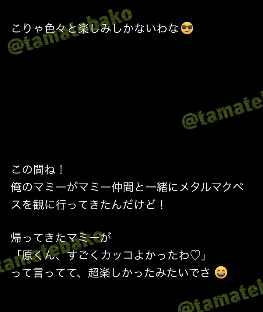 f:id:kotaoshigoto:20190516122907j:image