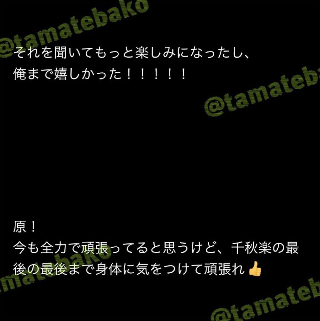 f:id:kotaoshigoto:20190516122923j:image