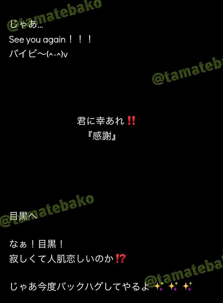 f:id:kotaoshigoto:20190516122931j:image