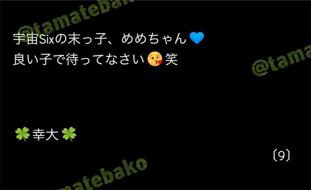 f:id:kotaoshigoto:20190516122941j:image