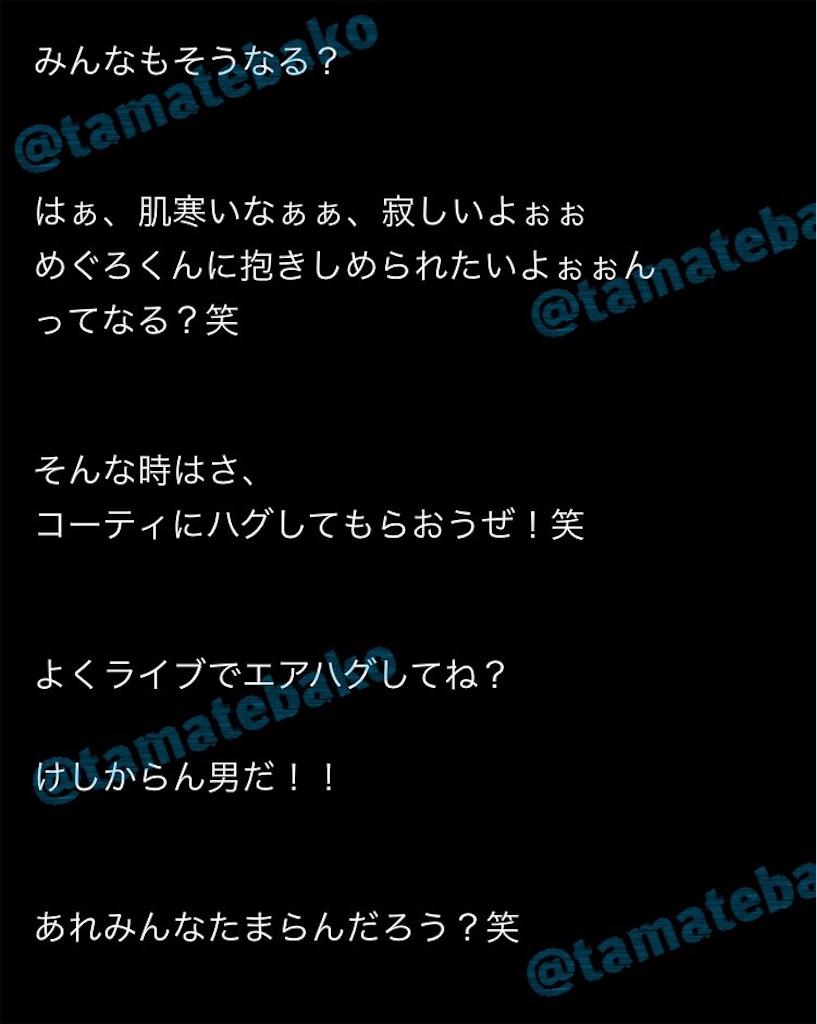 f:id:kotaoshigoto:20190516123314j:image