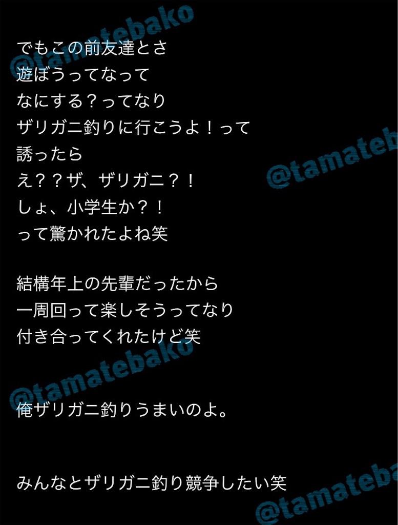 f:id:kotaoshigoto:20190516123330j:image