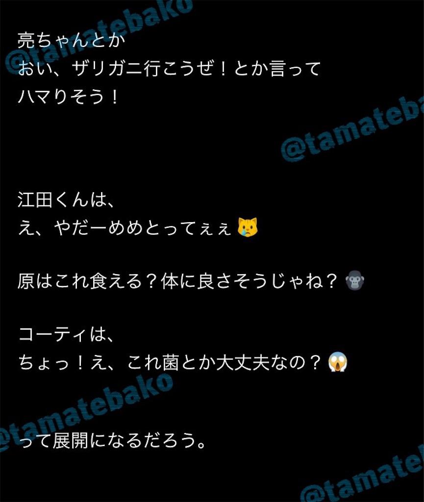 f:id:kotaoshigoto:20190516123338j:image