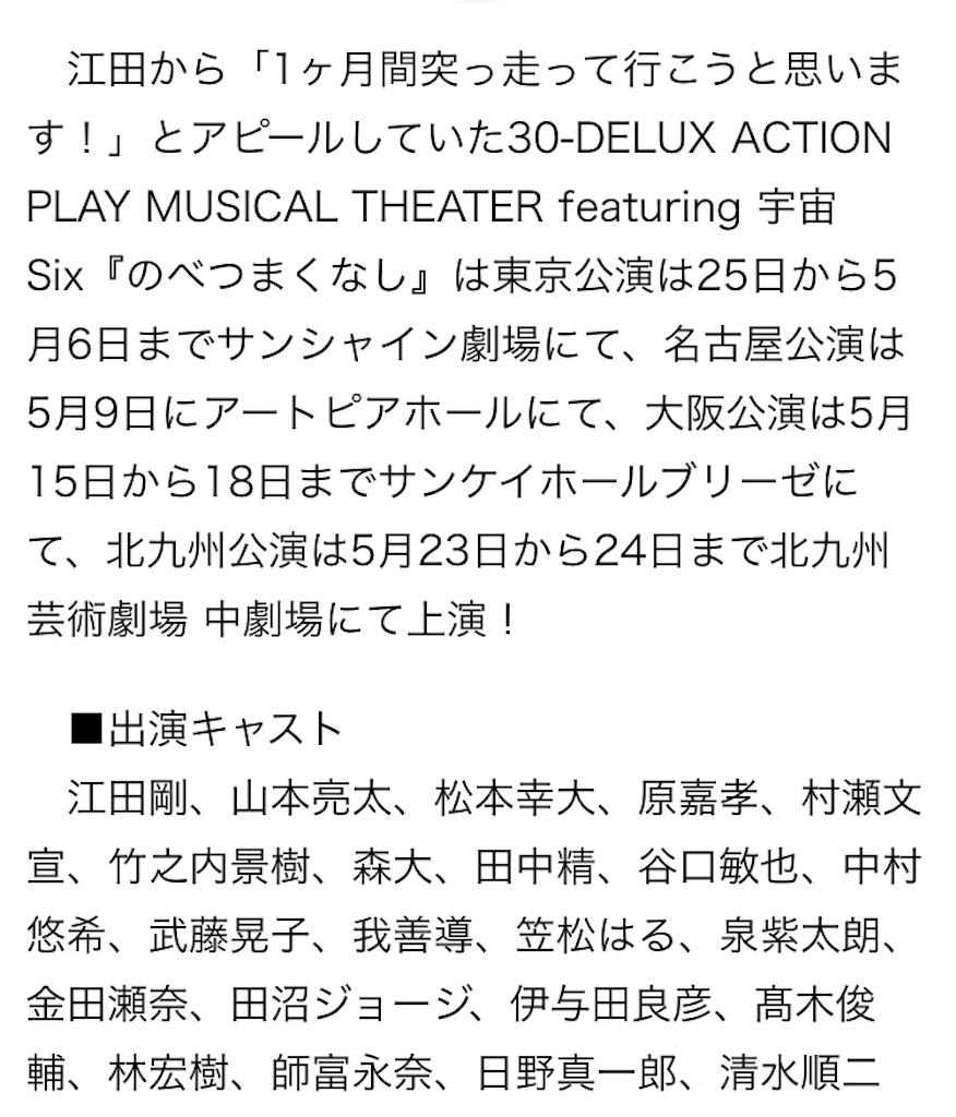 f:id:kotaoshigoto:20190520033329j:image