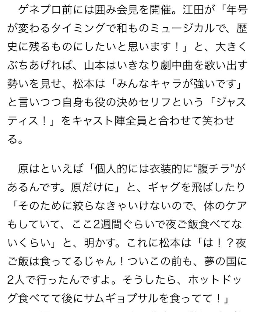 f:id:kotaoshigoto:20190520033332j:image
