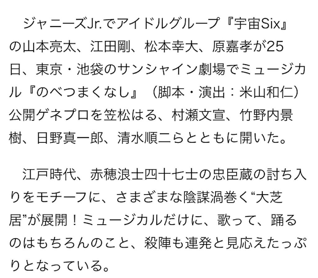 f:id:kotaoshigoto:20190520033337j:image