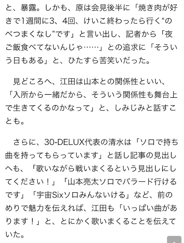 f:id:kotaoshigoto:20190520033343j:image