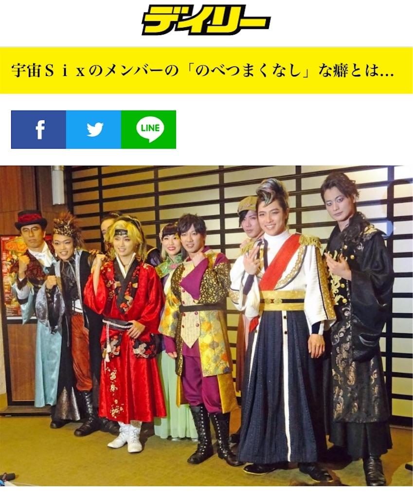 f:id:kotaoshigoto:20190520034042j:image