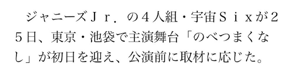 f:id:kotaoshigoto:20190520034046j:image