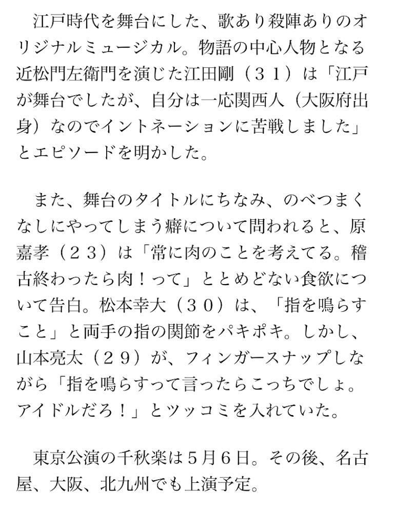 f:id:kotaoshigoto:20190520034048j:image