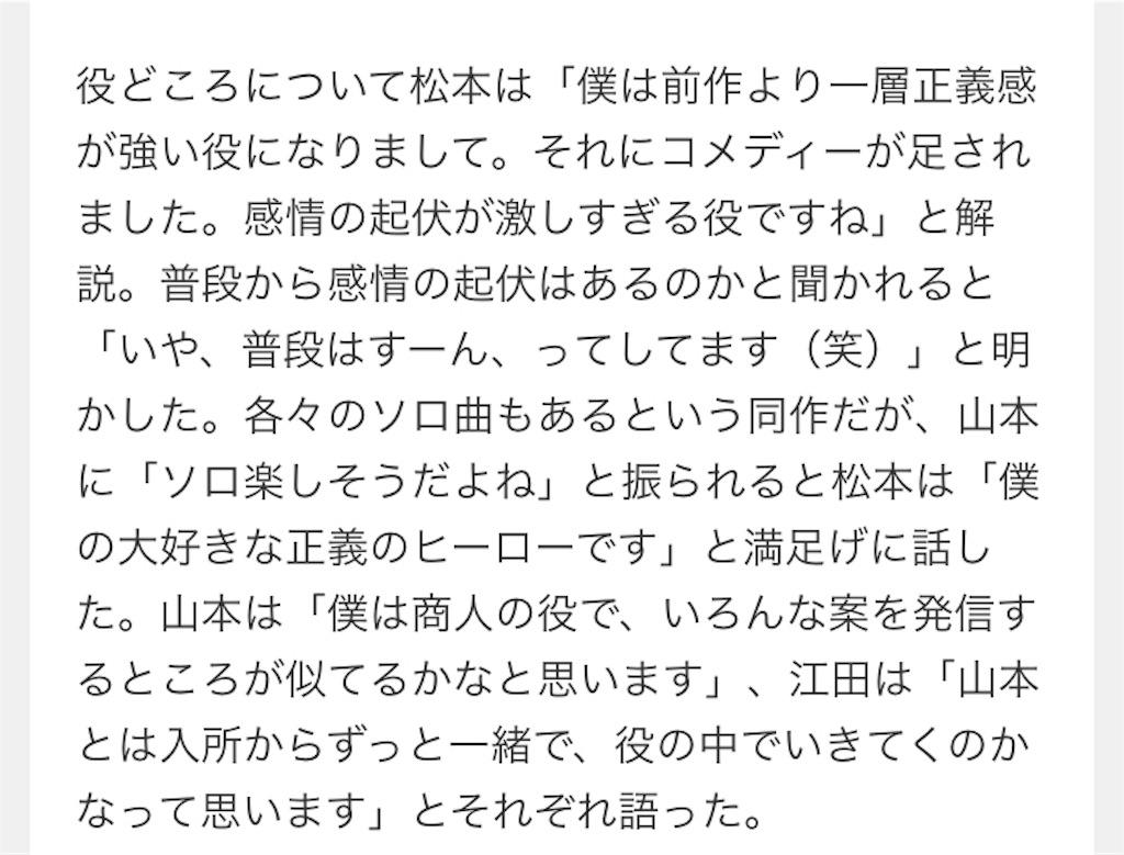 f:id:kotaoshigoto:20190520034658j:image
