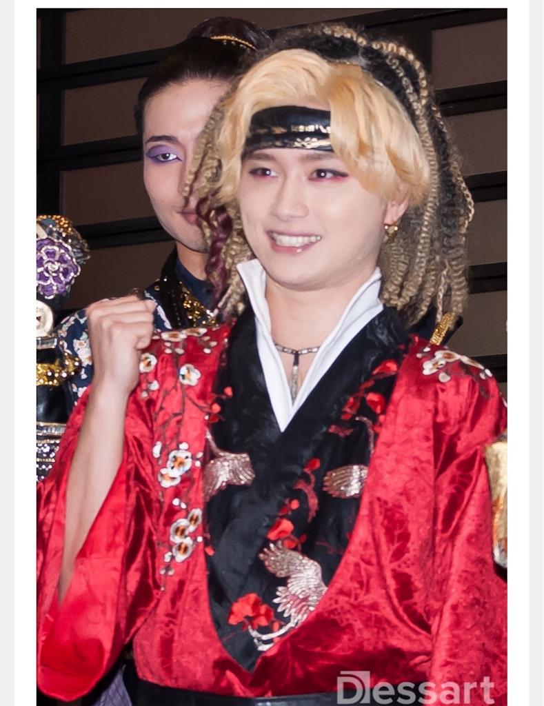 f:id:kotaoshigoto:20190520034702j:image