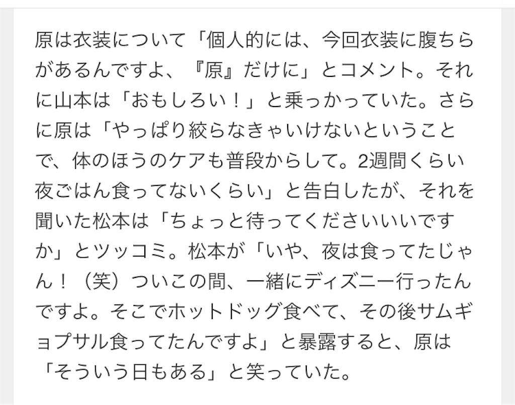 f:id:kotaoshigoto:20190520034711j:image