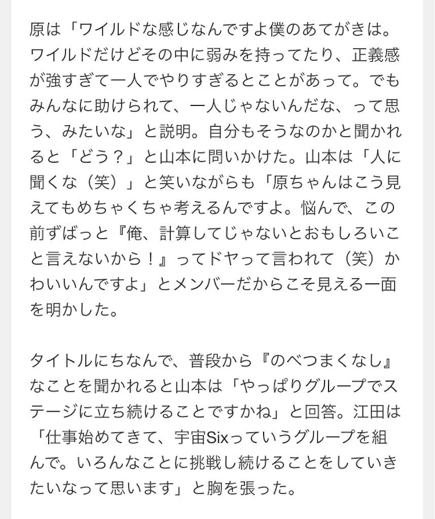 f:id:kotaoshigoto:20190520034714j:image