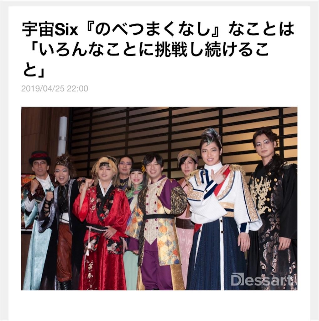 f:id:kotaoshigoto:20190520034719j:image