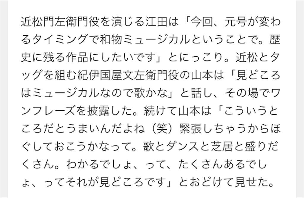 f:id:kotaoshigoto:20190520034722j:image