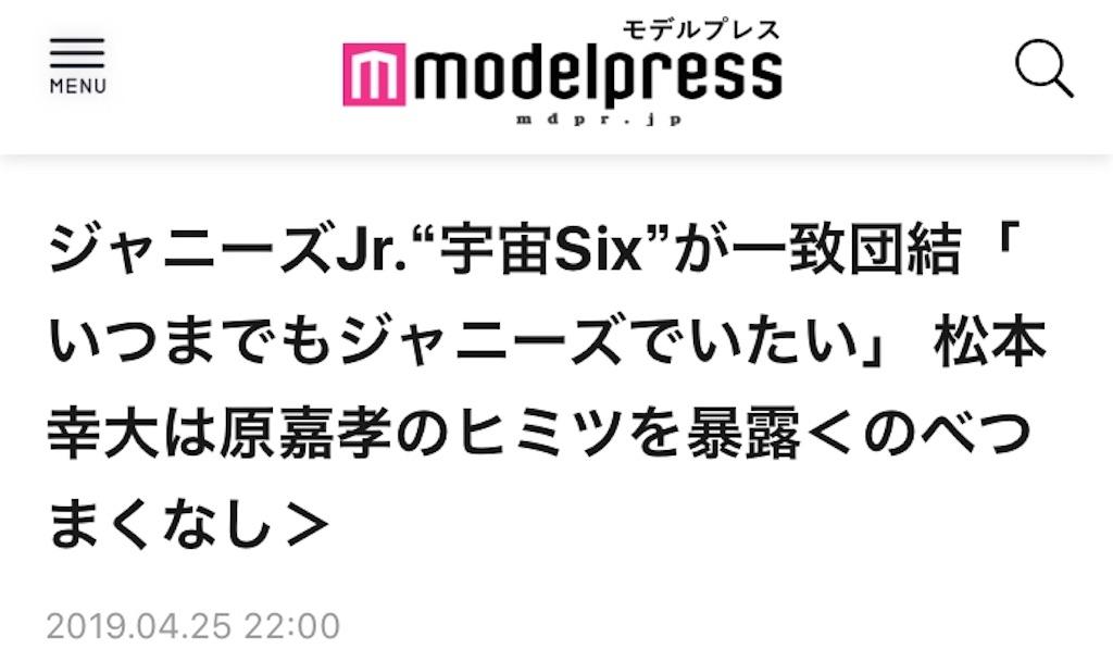 f:id:kotaoshigoto:20190520034814j:image