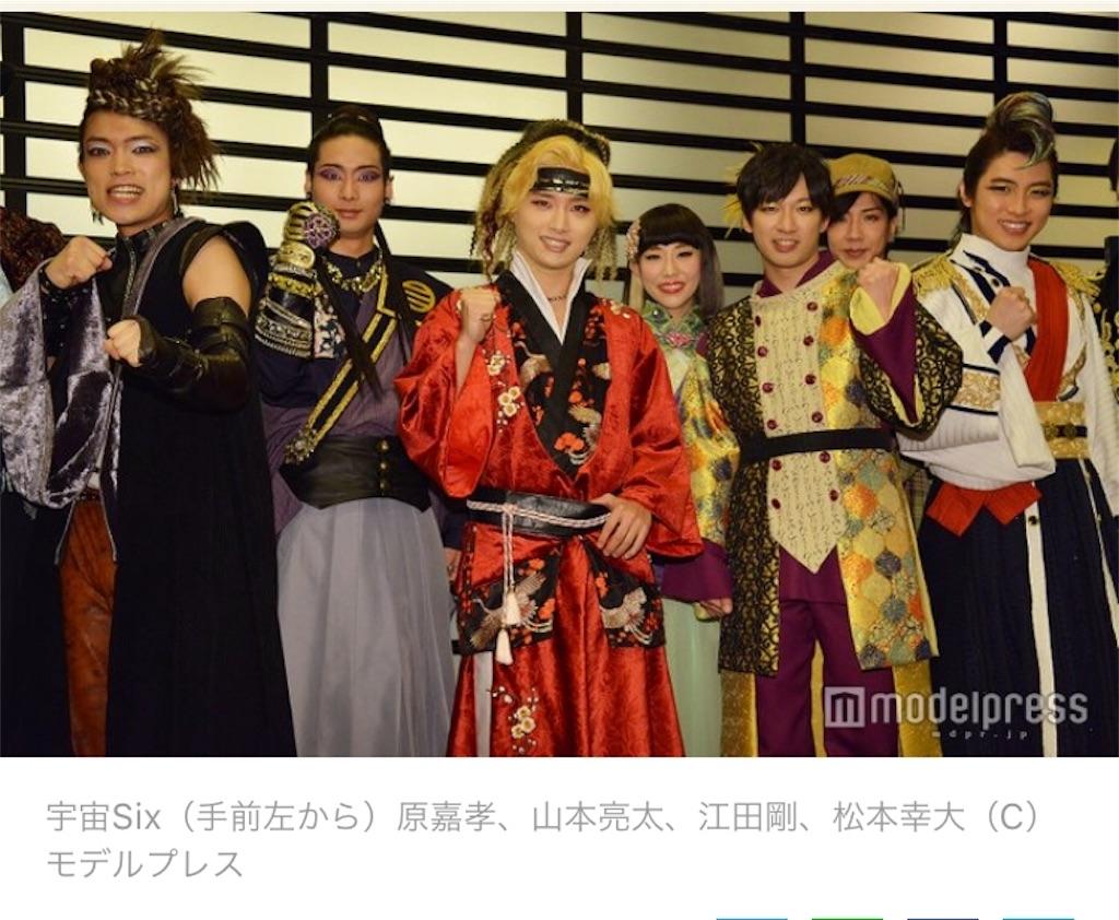 f:id:kotaoshigoto:20190520034817j:image