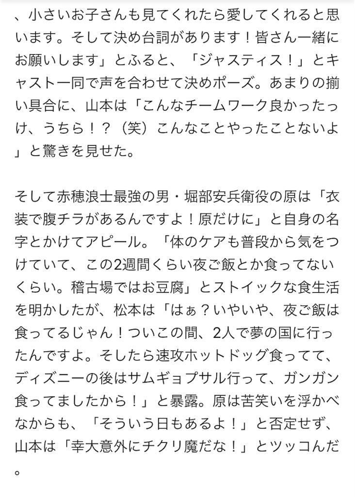 f:id:kotaoshigoto:20190520034826j:image