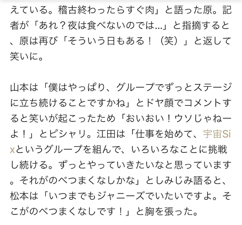f:id:kotaoshigoto:20190520034834j:image