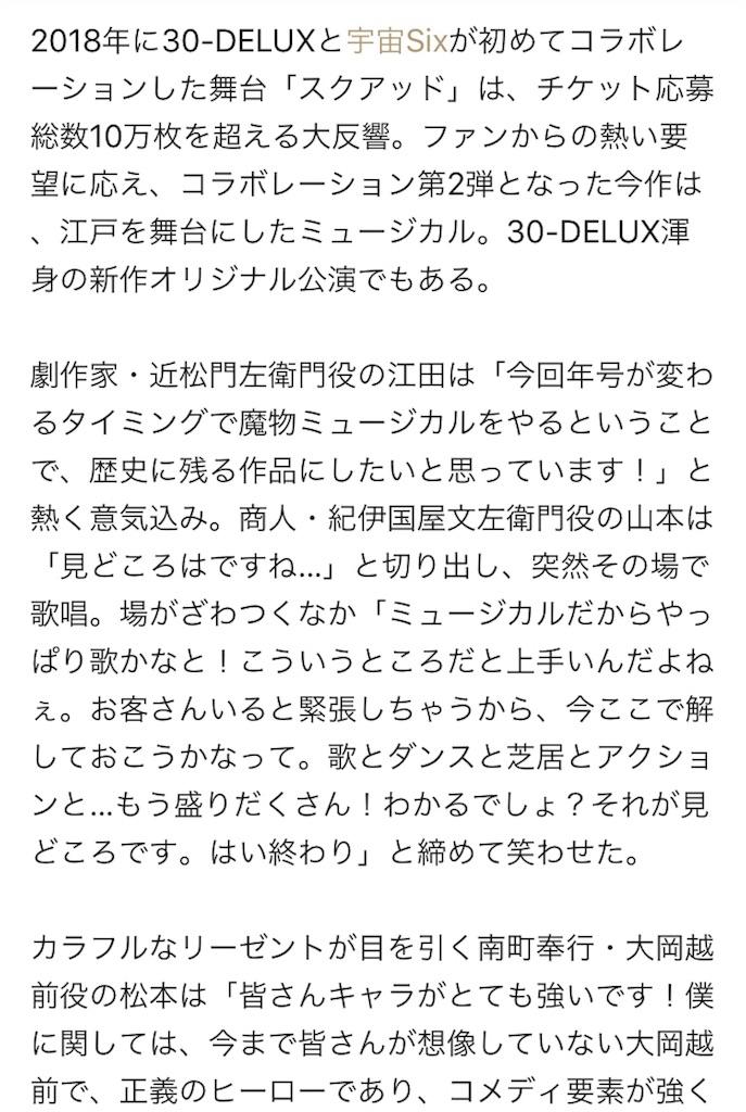 f:id:kotaoshigoto:20190520034844j:image