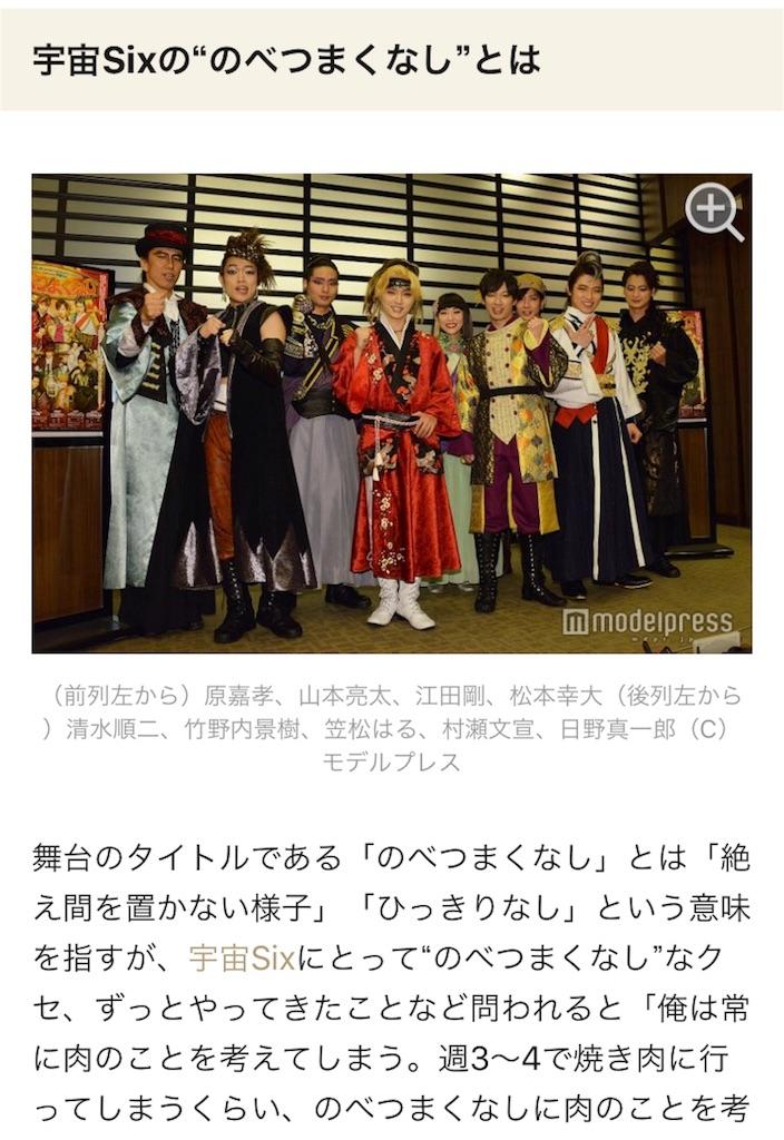 f:id:kotaoshigoto:20190520034847j:image