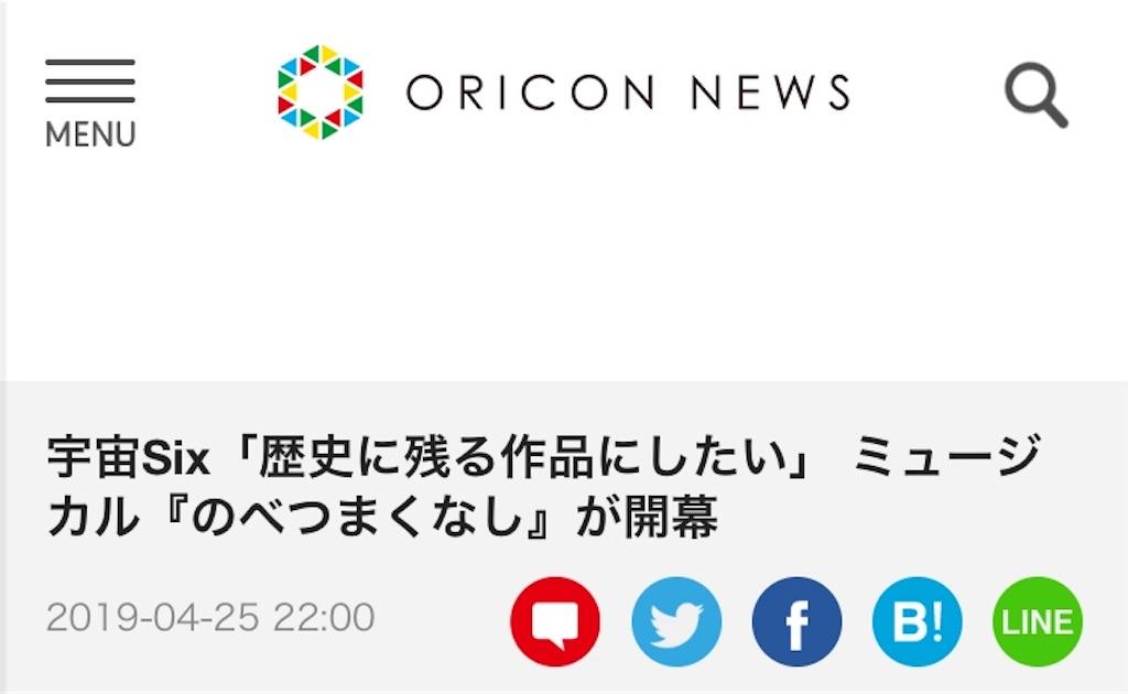 f:id:kotaoshigoto:20190520035013j:image