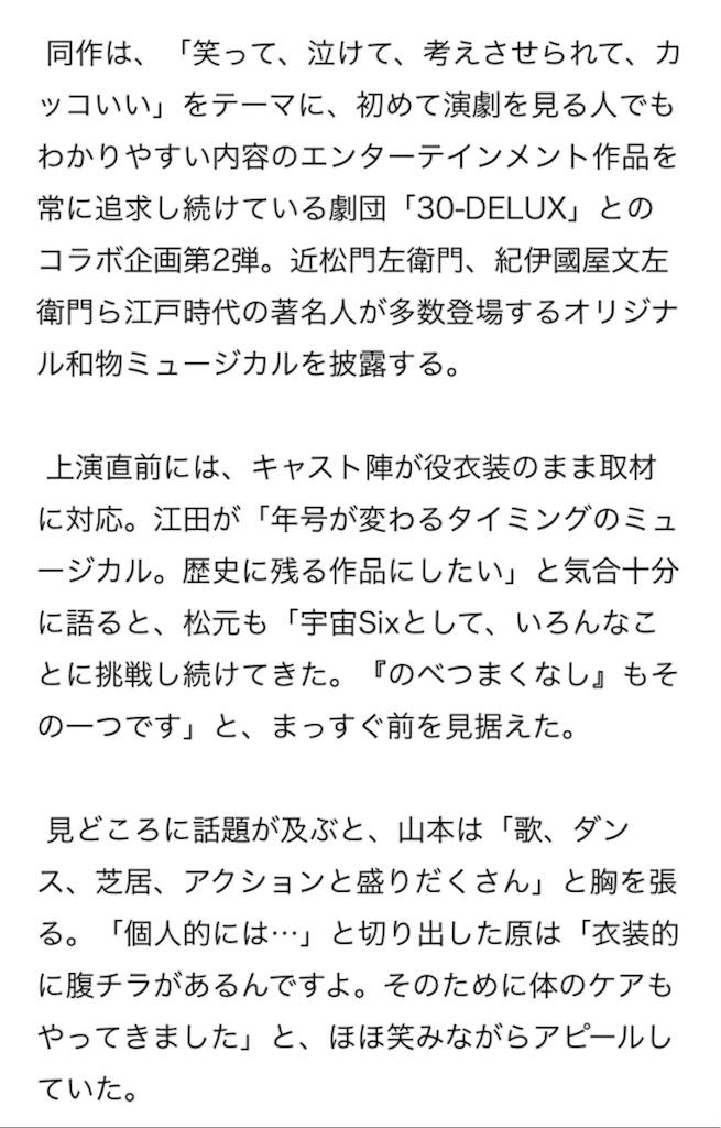 f:id:kotaoshigoto:20190520035015j:image