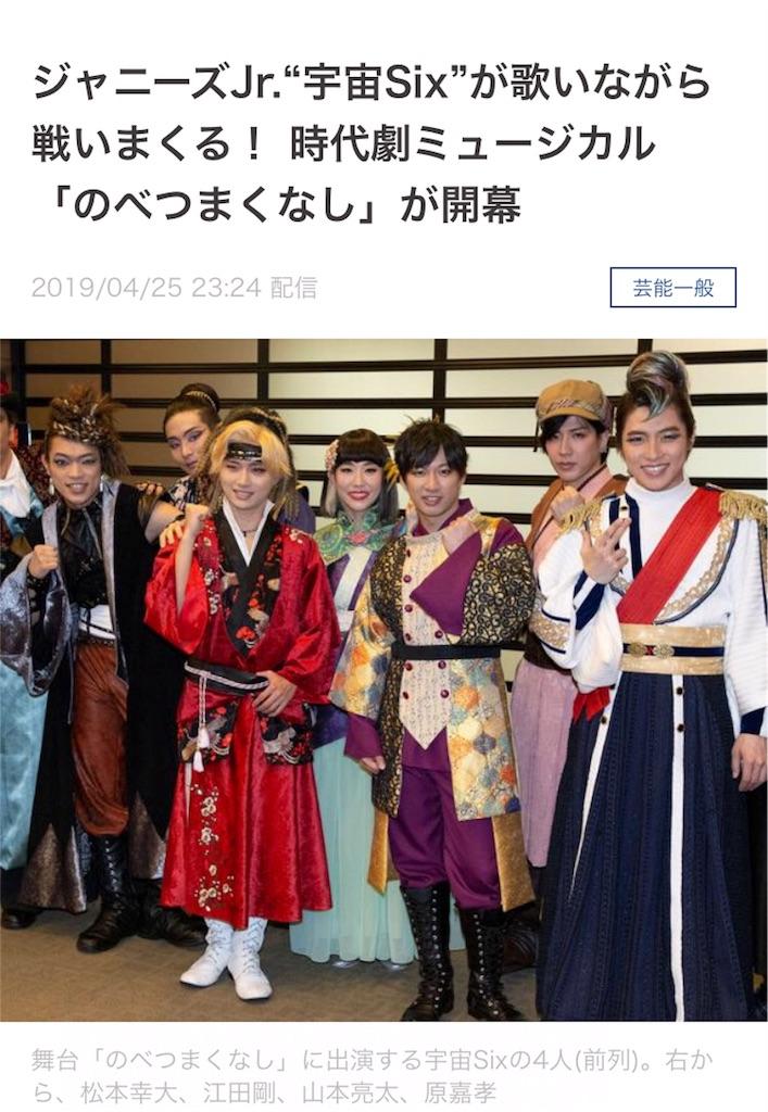 f:id:kotaoshigoto:20190520035114j:image