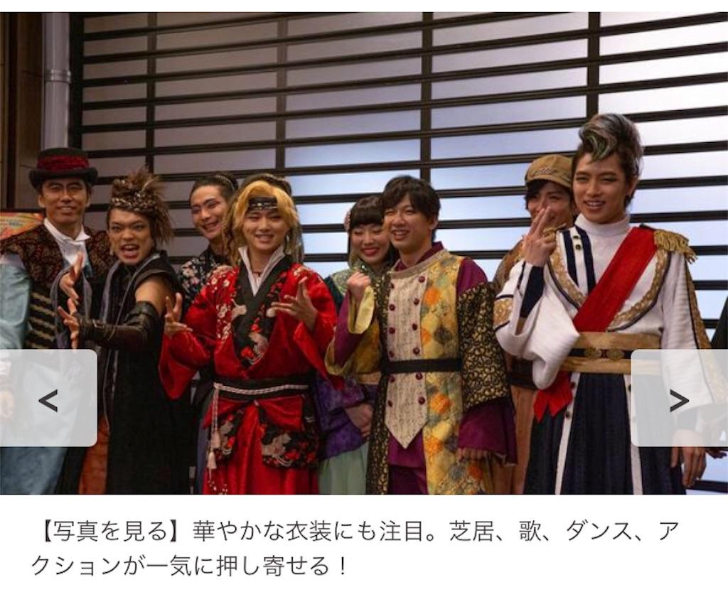 f:id:kotaoshigoto:20190520035116j:image