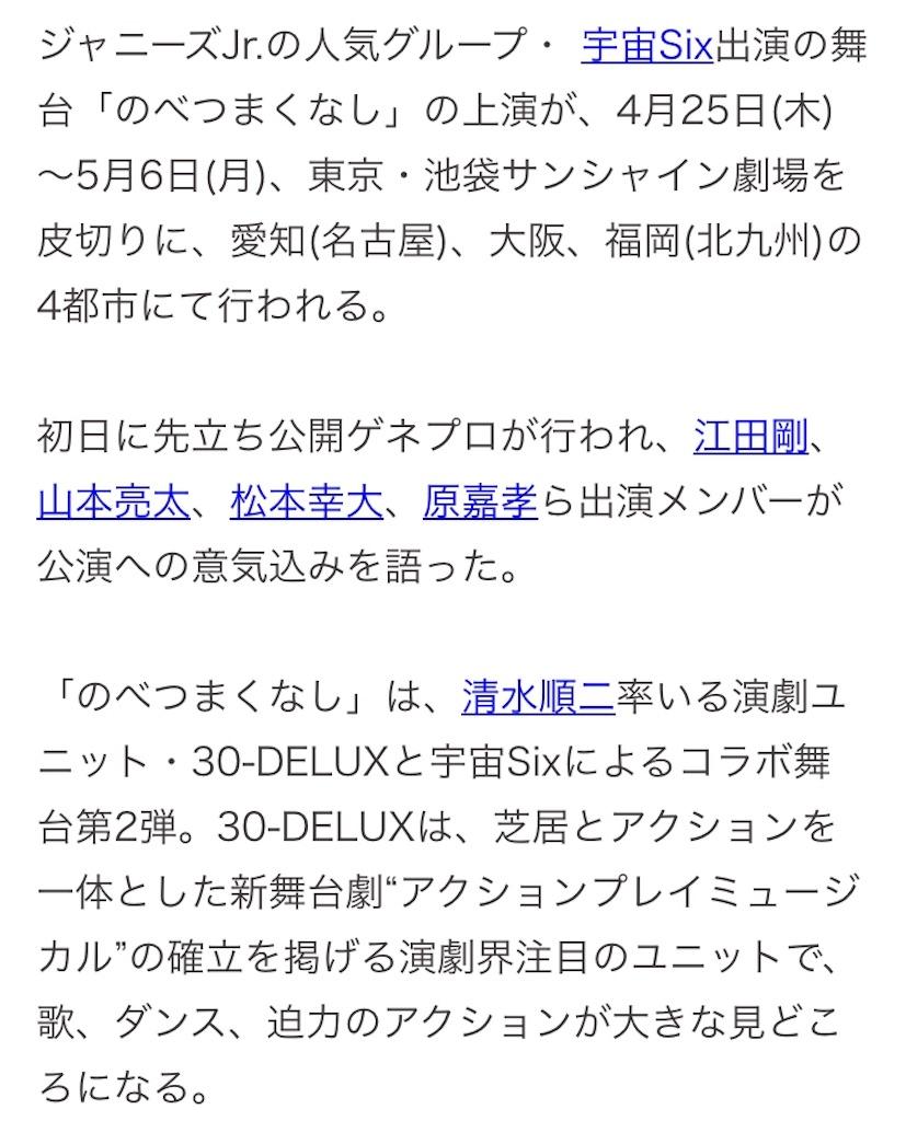 f:id:kotaoshigoto:20190520035119j:image