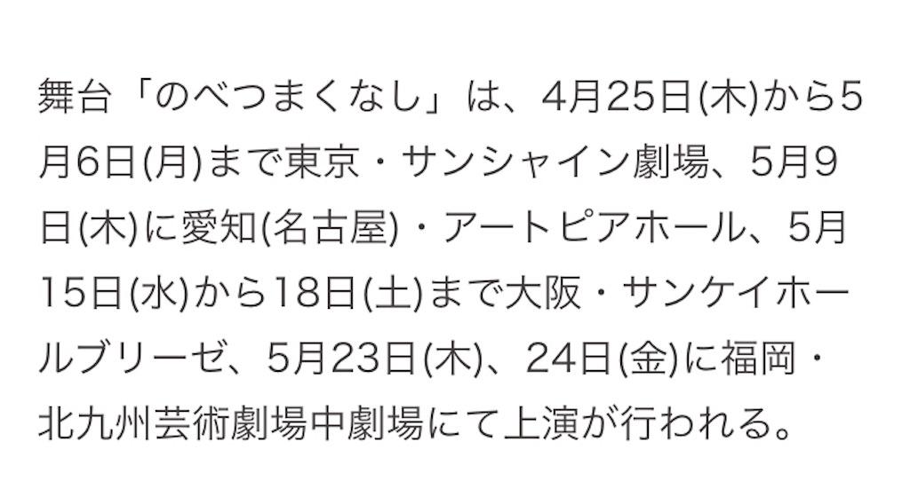 f:id:kotaoshigoto:20190520035122j:image
