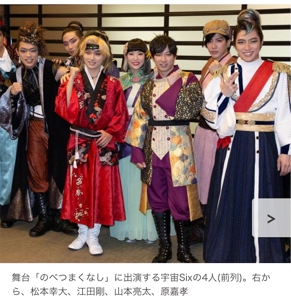 f:id:kotaoshigoto:20190520035126j:image