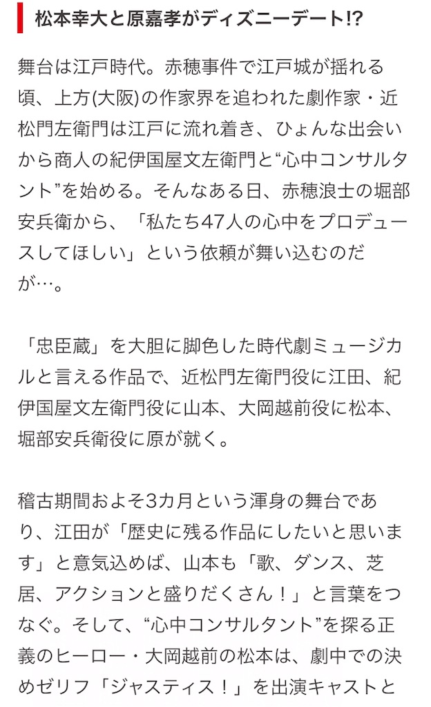 f:id:kotaoshigoto:20190520035130j:image