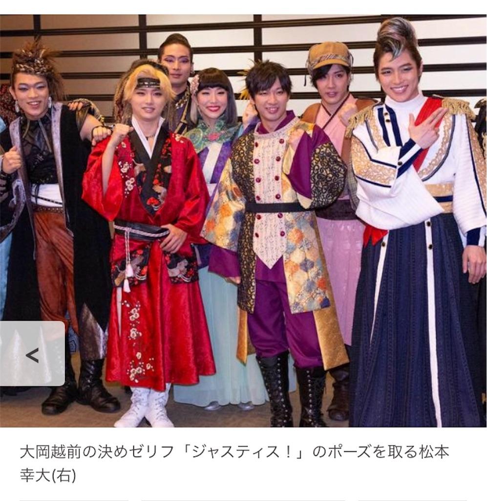 f:id:kotaoshigoto:20190520035132j:image
