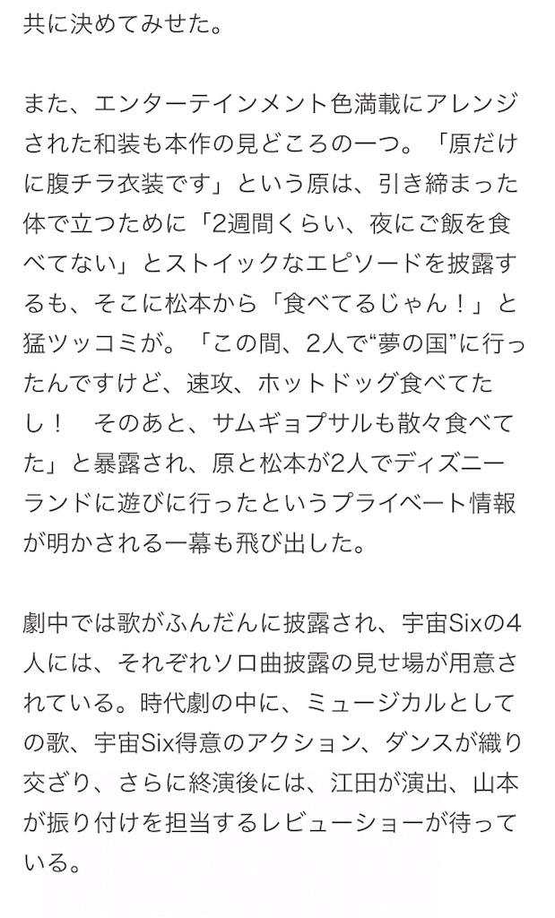 f:id:kotaoshigoto:20190520035135j:image