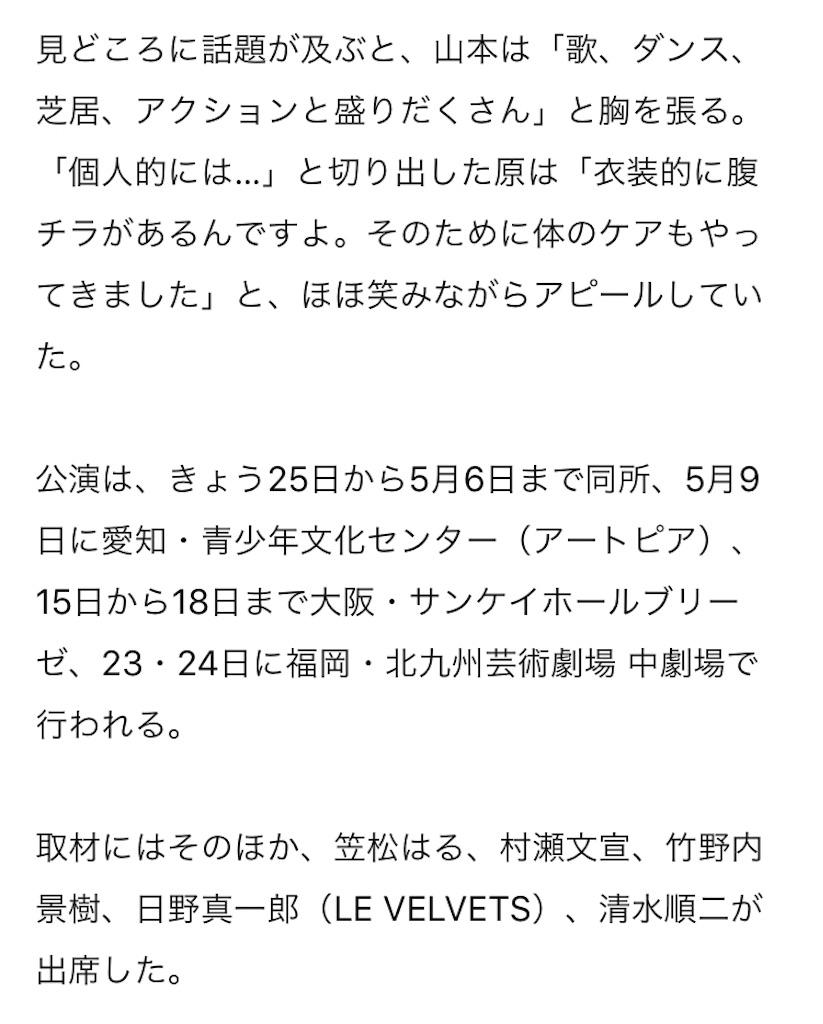 f:id:kotaoshigoto:20190520035236j:image