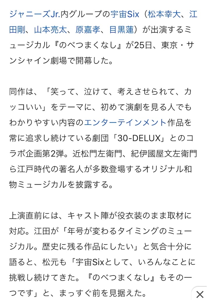 f:id:kotaoshigoto:20190520035239j:image