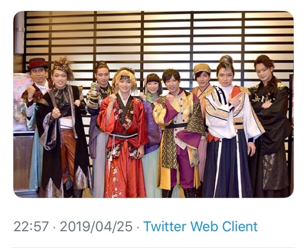 f:id:kotaoshigoto:20190520035418j:image