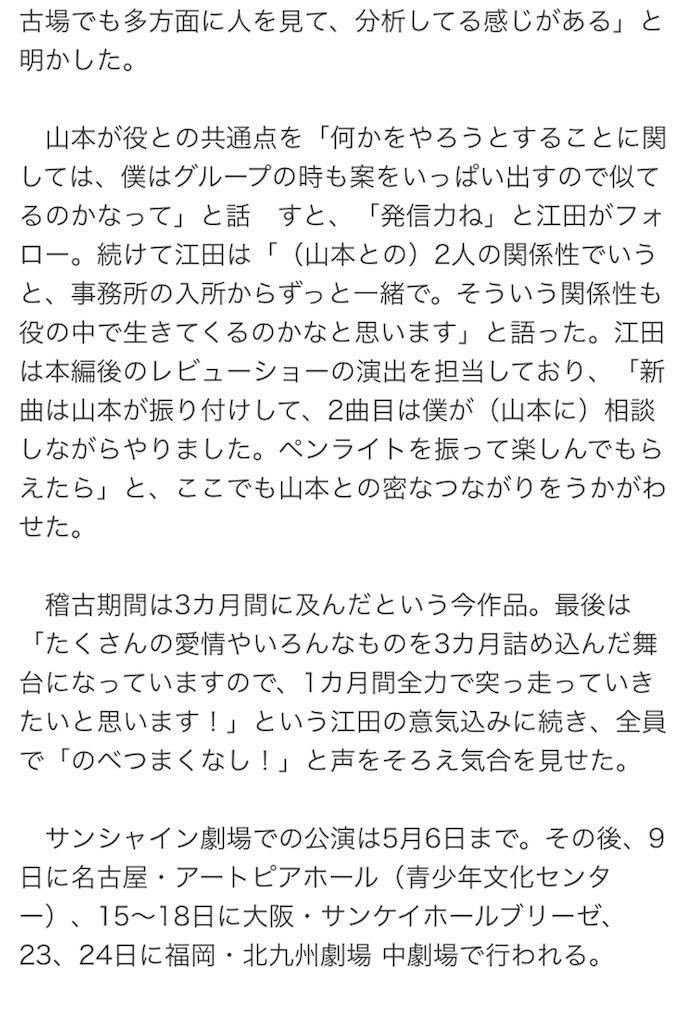 f:id:kotaoshigoto:20190520035501j:image